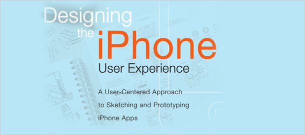 Expérience utilisateur IPhone: une étude gratuite