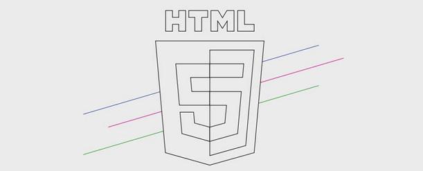 HTML5, comment repenser votre stratégie Web ?