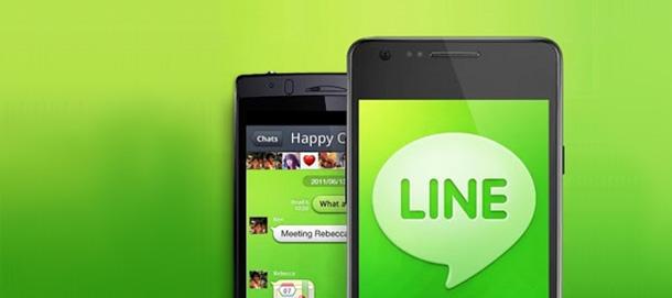 LINE, un concurrent sérieux à Facebook ?